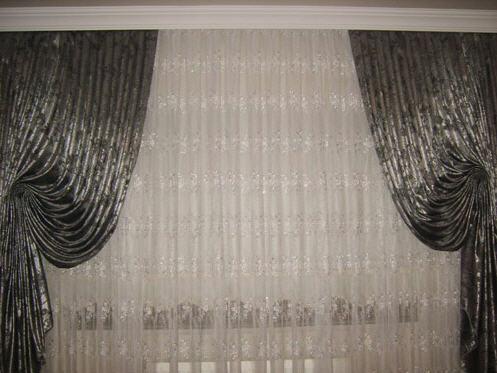 Satın al Oda kumaş perdeleri