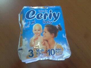 Satın al Baby diaper