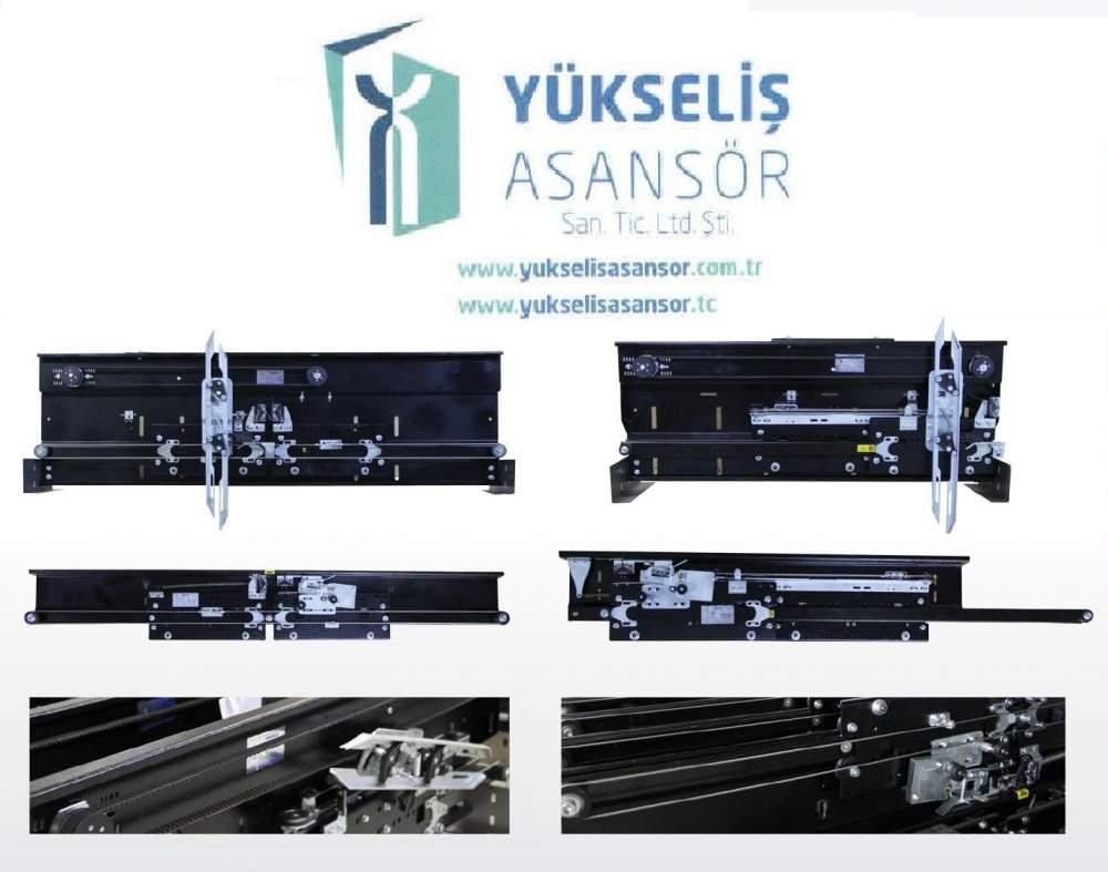 Satın al Лифтовые (балки) механизмы центрального и телескопического открывания дверей шахт и кабин
