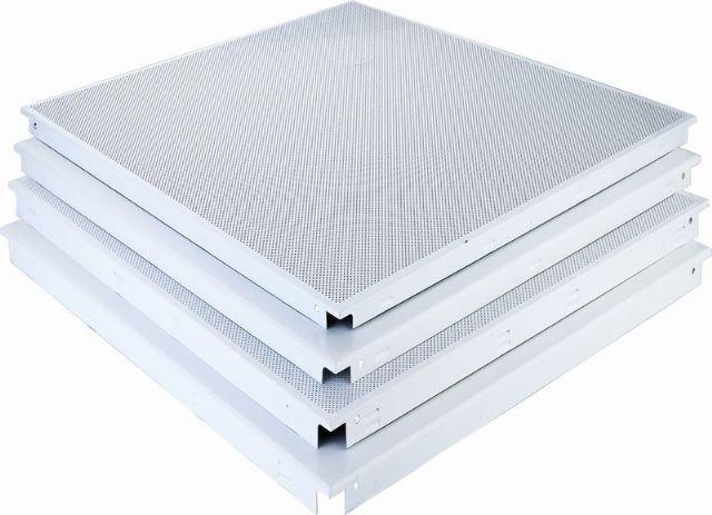 Satın al 300 * 300 mm Alüminyum Clip-In asma tavan
