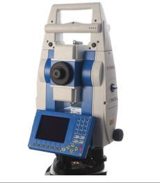 Satın al STONEX R9 ROBOTİK