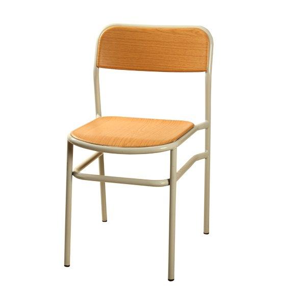 Satın al Chair