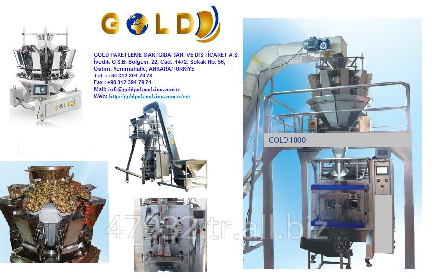 Satın al Автоматическое фасовочно-упаковочное оборудование вертикального типа