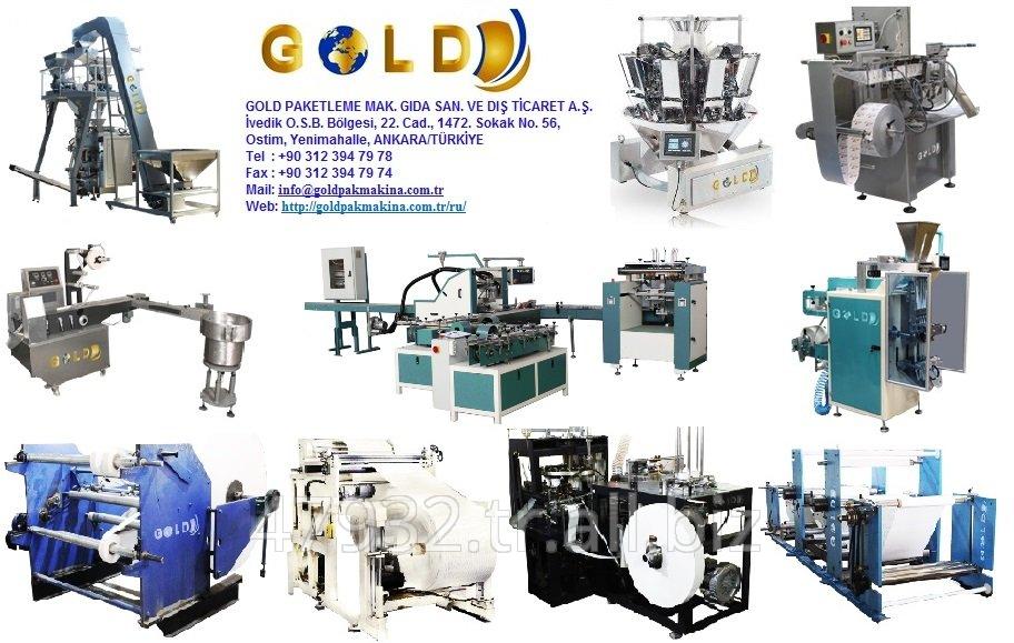 Satın al Производственное оборудование для пищевой промышленности