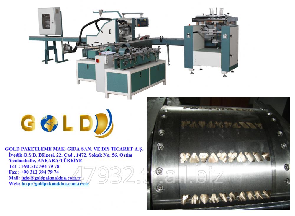 Satın al Оборудование для производства кускового прессованного и колотого сахара рафинада