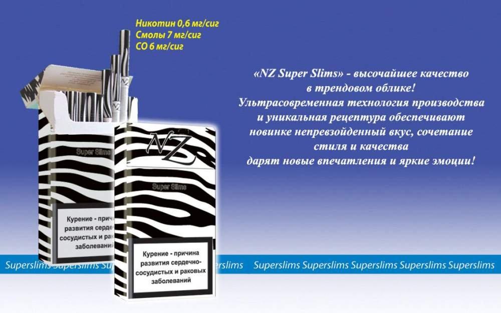 карта глубин прайс лист на сигареты фабрики неман белоруссия вакансии