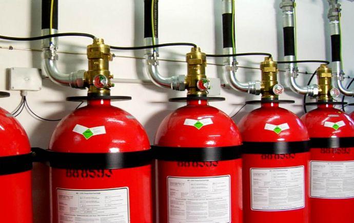 Satın al Fm200 Gazlı Söndürme Sistemleri
