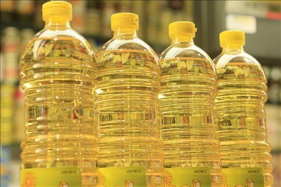 Satın al Refined Soybean oil