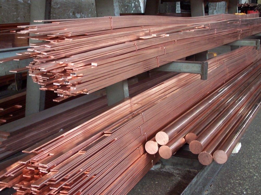 Satın al Copper busbar
