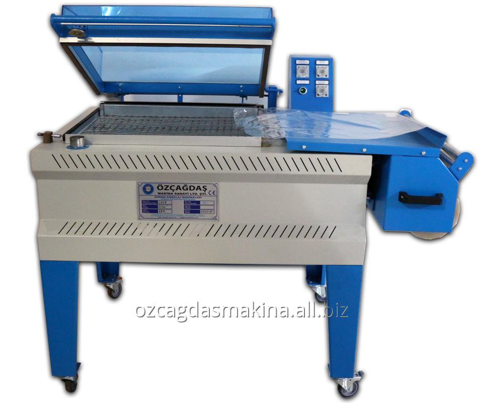 Buy Shrink Wrapping Machine (Manual) 55/70
