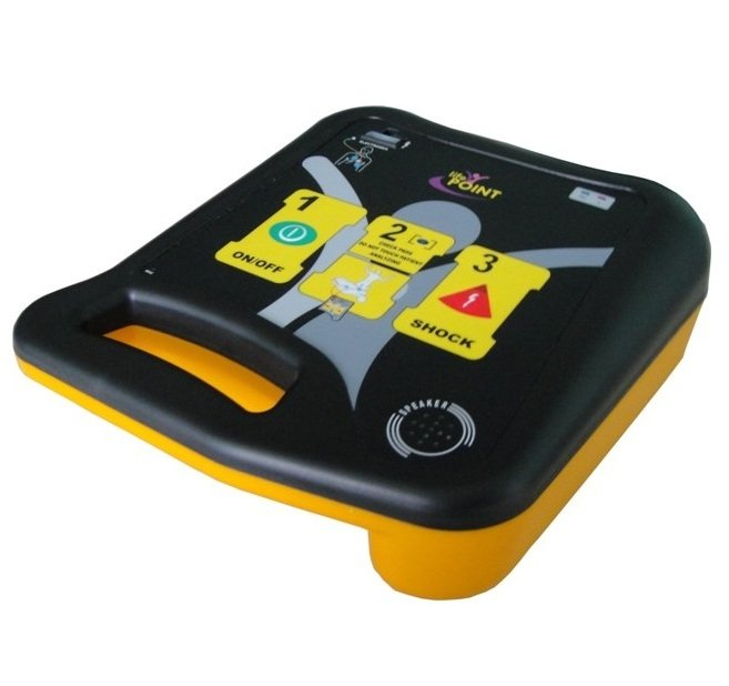 Satın al Defibrilatör, defibrilator, AED, otomatik defibrilatör, defibrillator