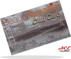 Buy Blanks of plastic cards
