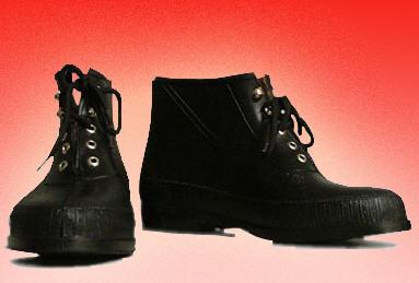 Satın al Astarlı Lastik Ayakkabı, Farklı Modelleri Bulunmaktadır.