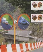 Trafik Emniyet Aynaları