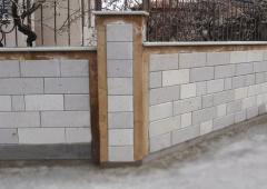 Duvar taşlı