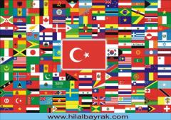 Флагове национални на държавите в света