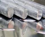 Alüminyum ürünler