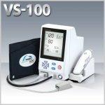 VS100 vital monitör