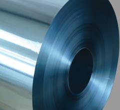 Aluminyum şerit