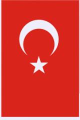 Флаг държавен