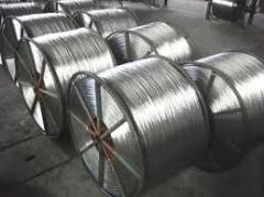 Alüminyum iletkenler