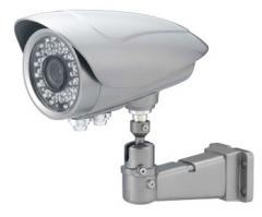 Midi kamera sistemi