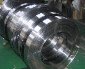Sulu menevişli çelik