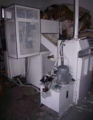Satın almak Kağıt Kırpma Makinası