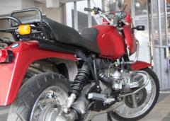 Motorsiklet BMW Gs80 bordo