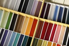 Tekstil Kartelası