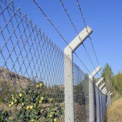 Beton direkli tel çitleri