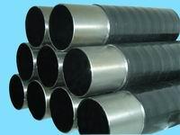 Polietilen kaplı çelik borular