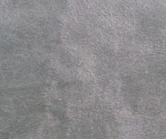 Süet kumaş