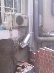 Boiler-houses units