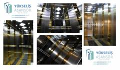 Лифтовые кабины