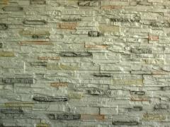 Taş Duvar Desenli Fiber Panel Kaplama M355 Karma Antrasit Stone Panel