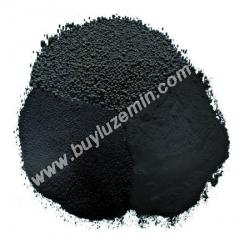 Karbon Siyahı