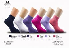 Ribbon-Patterned Inverse Towel Bootees for Women