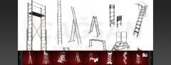 Aluminium structures