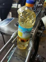 Ayçiçek Yağı %100 Rafine (Sunflower Oil)