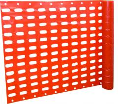 Areas of safety Security system curtain fence