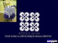 GUIPURE LACE TABLE CLOTH