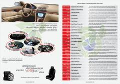 ARAÇ BAKIM ve TEMİZLİK  ( Auto Care and Cleaning )