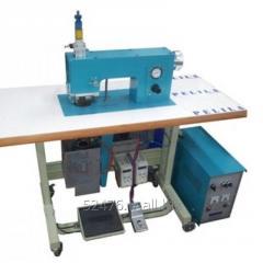 Ultrasonic Sewing Machine BSU50