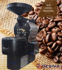 Kahve Kavurma Makinaları