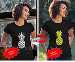 Siyah Kumaş - Renk Değiştiren Nano Teknolojik T-Shirts