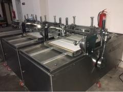 Автоматическая машина для резки Рахат-Лукума