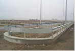 Safety fences, barrier-type