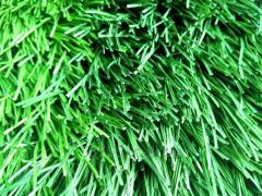Star Grass Upright Artificial Grass