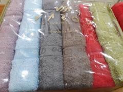 Bambu  towel